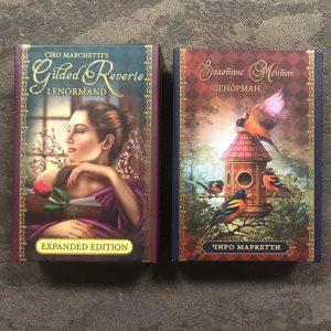 Карты Ленорман - Gilded Reverie Expanded Edition
